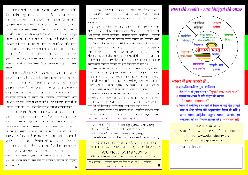 Ojaswi party initiatives, brochure