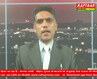 Video Of Ojaswi Party's core Committee's meeting news coverage on 7th October 2015.